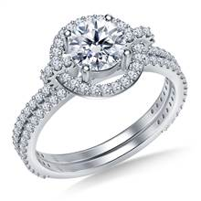 Halo Cathedral Diamond Ring with Matching Band in 18K White Gold | B2C Jewels