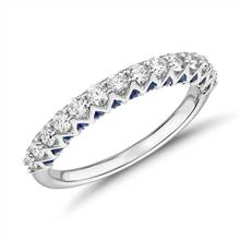 Hidden Sapphire and Diamond Ring in 14k White Gold (1/2 ct. tw.) | Blue Nile