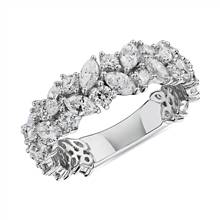 Marquise & Round Diamond Cluster Wedding Ring in 14k White Gold (2 ct. tw.) | Blue Nile