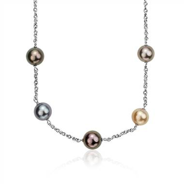 """Multi-Colored Tahitian Pearl Necklace in 18k White Gold (11.5-12.5mm)"""