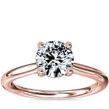 Petite Hidden Halo Solitaire Plus Diamond Engagement Ring in 18k Rose Gold | Blue Nile