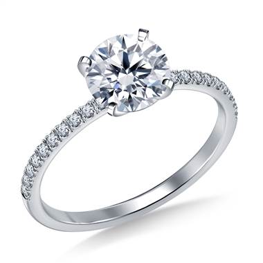 Petite Prong Set Diamond Engagement Ring in 18K White Gold (1/8 cttw.)