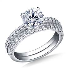 Petite Prong Set Diamond Ring with Matching Band in 18K White Gold (1/3 cttw) | B2C Jewels