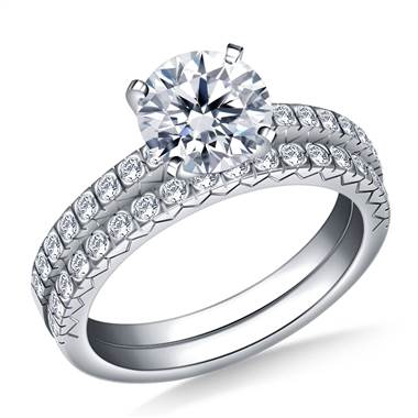Petite Prong Set Diamond Ring with Matching Band in Platinum (1/3 cttw)