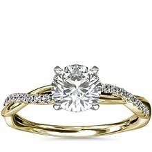 Petite Twist Diamond Engagement Ring in 14k Yellow Gold (1/10 ct. tw.)   Blue Nile