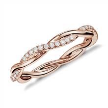 Petite Twist Diamond Eternity Ring in 14k Rose Gold (1/5 ct. tw.)   Blue Nile