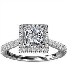 Princess Diamond Bridge Halo Diamond Engagement Ring in Platinum (1/3 ct. tw.) | Blue Nile
