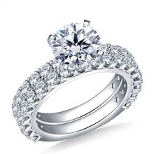 Prong Set Diamond Adorned Ring with Matching Band in 18K White Gold (1 7/8 cttw.) | B2C Jewels
