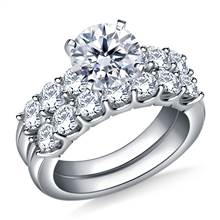 Prong Set Round Diamond Ring with Matching Band in 18K White Gold (1 1/3 cttw.) | B2C Jewels