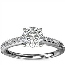 Riviera Cathedral Pave Diamond Engagement Ring in 14k White Gold (1/4 ctw.) | Blue Nile