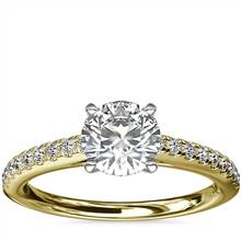 Riviera Cathedral Pave Diamond Engagement Ring in 18k Yellow Gold (1/4 ctw.) | Blue Nile