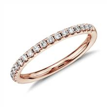 Riviera Pave Diamond Ring in 14k Rose Gold (1/4 ct. tw.) | Blue Nile