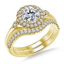 Scalloped Halo Floral Diamond Ring with Matching Band in 18K Yellow Gold   B2C Jewels