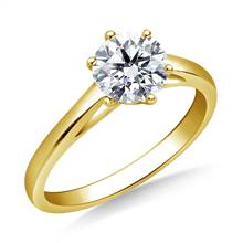 Solitaire Cathedral Engagement Ring Mounting in 14K Yellow Gold | B2C Jewels
