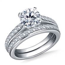 Tapered Cathedral Diamond Ring with Matching Band in 18K White Gold (3/4 cttw.) | B2C Jewels