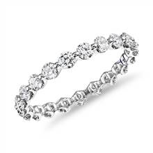 The Gallery Collection™ Floating Diamond Eternity Ring in Platinum (1 1/4ct. tw.) | Blue Nile