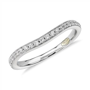 Truly Zac Posen Milgrain Curved Diamond Ring in 14k White Gold (1/4 ct. tw.)