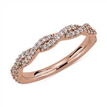 """Twist Diamond Wedding Ring in 14k Rose Gold (1/4 ct. tw.)"" 