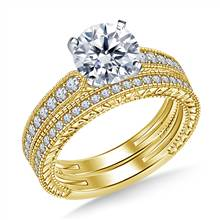 Vintage Milgrain Diamond Ring with Matching Band in 18K Yellow Gold (1/2 cttw.)   B2C Jewels