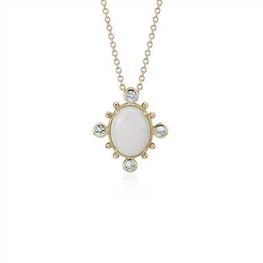 <center>Sunburst opal and white sapphire pendant set in 14K yellow gold at Blue Nile</center>