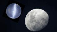 National Moon Day 2021: Moonstones